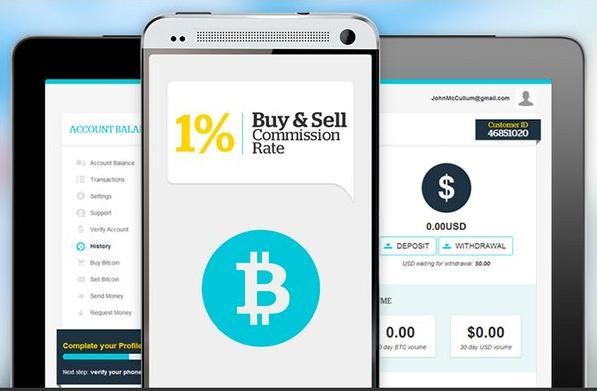 igot.com Bitcoin